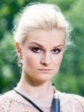 oficiální stránky Iva Pazderková