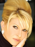 oficiln strnky Ivana Trump